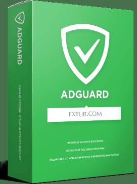 Adguard Premium 7.7 Full | Phần mềm chặn quảng cáo